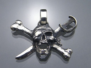 Pirates Skull Pendant