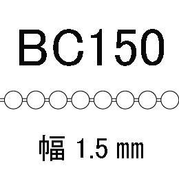 BC-150-40�p ボール直径1.50�o