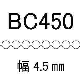 BC-450-45�p ボール直径4.50�o
