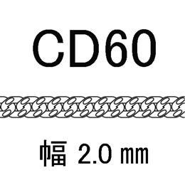 CD-60-40�p 喜平 線径0.60�o