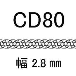 CD-80-50�p 喜平 線径0.80�o
