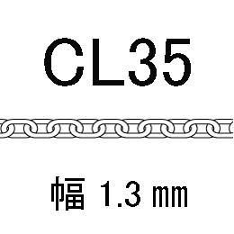 CL-35-60�p アズキ 線径0.35�o