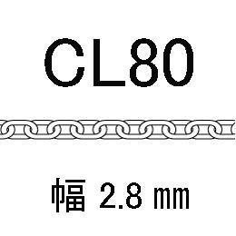 CL-80-50�p アズキ 線径0.80�o