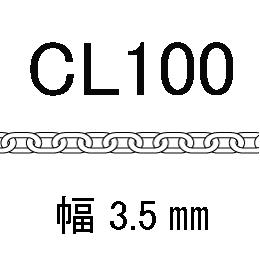 CL-100-50�p アズキ 線径1.00�o