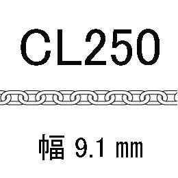 CL-250-50�p アズキ 線径2.50�o