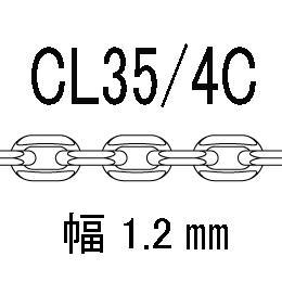 CL/4c-35-40�p アズキ4面カット 線径0.35�o