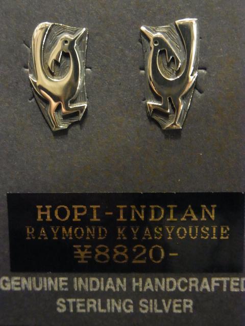 SOLD!!ロードランナー RAYMOND KYASYOUSIE