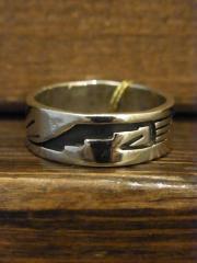SOLD!! 14号 Vidal Aragon (KEWA)1940'-VINTAGE-RING