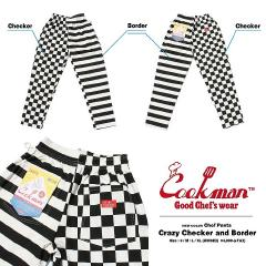 Chef Pants 「Crazy C and B」